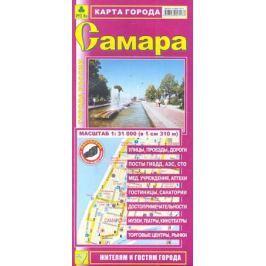 Карта г. Самара