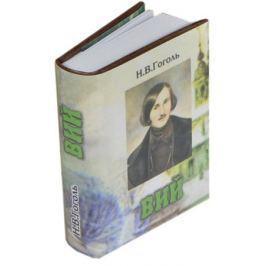 Гоголь Н. Вий (миниатюрное издание)