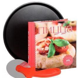 Пицца. Более 80 рецептов пиццы. Суперкомплект: Книга с рецептами. Форма для пиццы. Удобный нож для пиццы