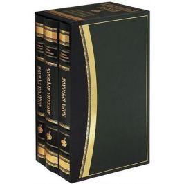 Сергеев В. Живописная Россия (комплект из 3 книг)