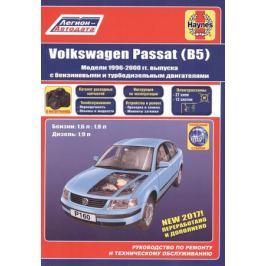 VolksWagen Passat В5 1996-2000 гг. бензин/дизель. Руководство по ремонту ТО. (фотографии)