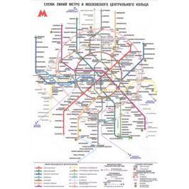 Схема линий метро и Московского Центрального кольца / Схема Московского Центрального кольца и пригородного железнодорожного сообщения