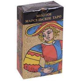 Золотое Марсельское таро. Карты