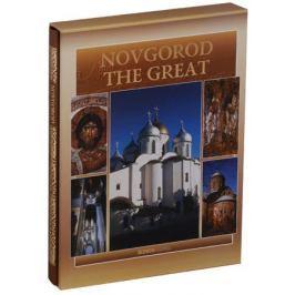 Гордиенко Э. Novgorod the Great
