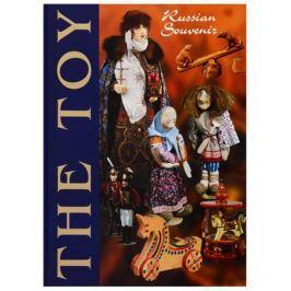 Соловьева Л. Игрушка / The Toy. Альбом на английском языке