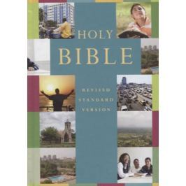Holy Bible. Revised Standard Version / Библия