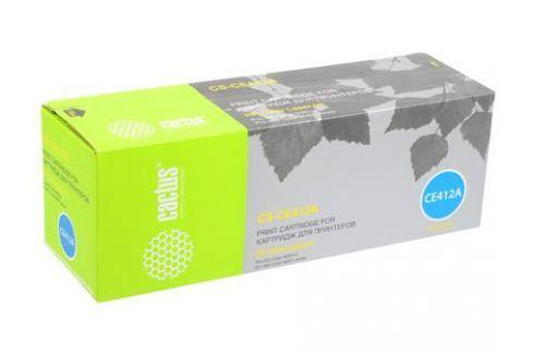 Картридж Cactus CS-CE412A для HP CLJ Pro 300 Color M351 /Pro 400 Color M451 желтый 2600стр Картриджи и расходные материалы