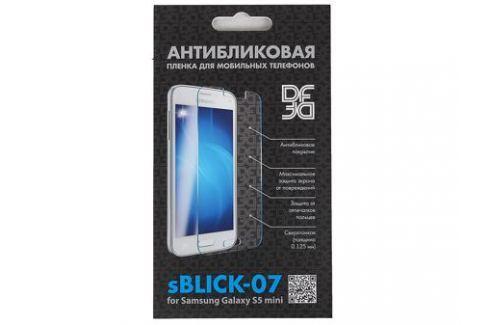 Антибликовая пленка для Samsung Galaxy S5 mini DF sBlick-07 Аксессуары