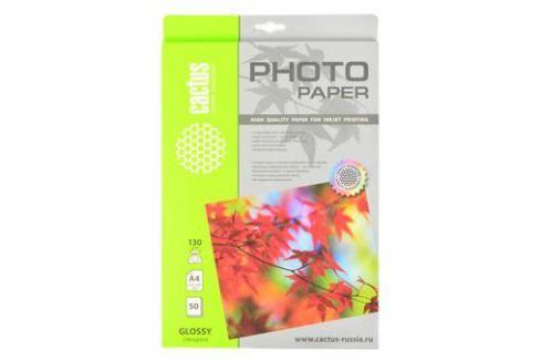 Фотобумага Cactus CS-GA413050 A4/130г/м2/50л. глянцевая для струйной печати Бумага