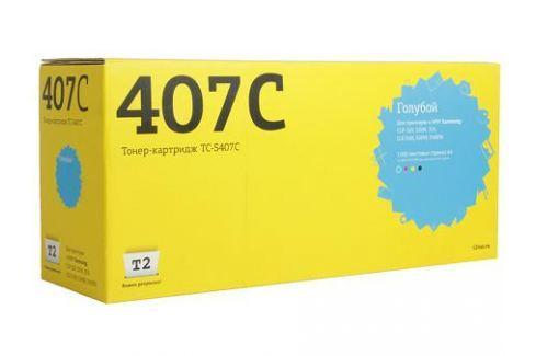 Картридж T2 TC-S407C для Samsung CLP-320/325/CLX-3185. Голубой. 1000 страниц. (CLT-C407S) Картриджи и расходные материалы
