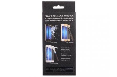 Закаленное стекло с цветной рамкой (fullscreen) для Samsung Galaxy A5 (2016) DF sColor-03 (black) Аксессуары