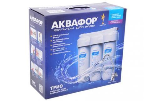 Водоочиститель Аквафор Трио Fe Фильтры для воды
