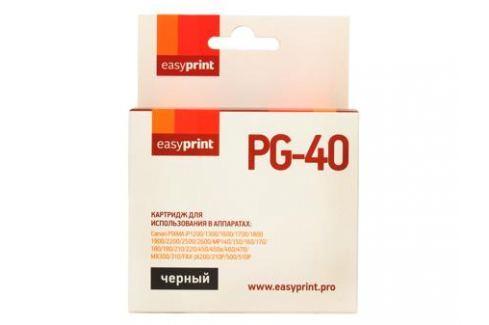 Картридж EasyPrint IC-PG40 для Canon PIXMA iP2200/2500/2600/6210D/MP140/210/450/MX310. Чёрный. Картриджи и расходные материалы