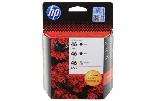 Картридж HP F6T40AE (№46) для 2020hc (CZ733A), 2520hc (CZ338A). Чёрный (2 шт) + трёхцветный. 1500*2+750 страниц. Картриджи и расходные материалы
