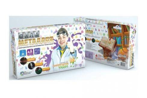Игровой набор Инновации для детей Сила металлов 824 Игрушки
