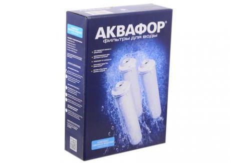Комплект сменных модулей Аквафор К3-К2-К7 (К1-03-02-07) Фильтры для воды