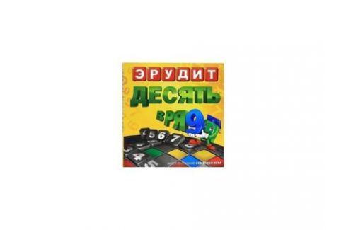 Настольная игра Биплант Эрудит Десять в ряд Игрушки