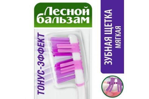 ЛЕСНОЙ БАЛЬЗАМ Зубная щетка Тонус-эффект Уход за полостью рта