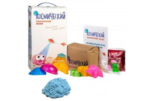 Космический песок Голубой 2 кг, набор песочница и формочки (коробка) Лепка и товары для творчества