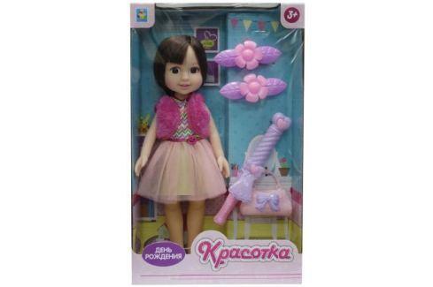 Кукла Красотка День Рождения, брюн с зонтом, расческой, заколками 21,5х8,5х36 см 8887856102810 Игрушки