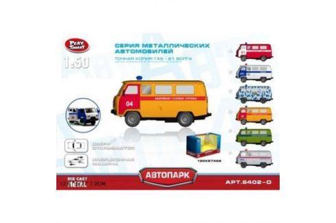 Инерционная металлическая машинка Play Smart аварийная газовая служба , 12,5х5,7х7см Игрушки