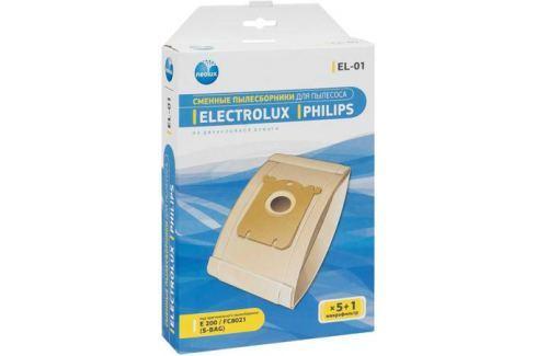 Пылесборник NeoLux EL-01 для AEG Electrolux Philips 4шт Пылесосы