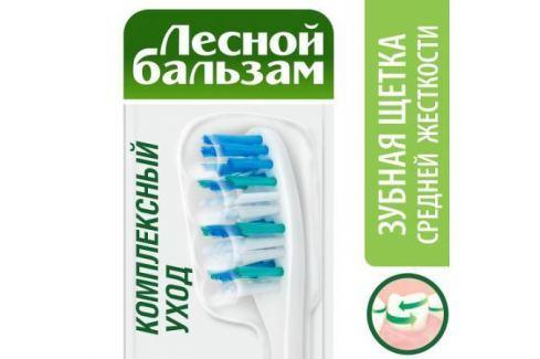 ЛЕСНОЙ БАЛЬЗАМ Зубная щетка Комплексный уход средней жесткости Уход за полостью рта