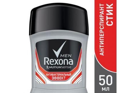 REXONA Антиперспирант-карандаш мужской Антибактериальный эффект RUBIK 50мл Средства гигиены