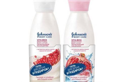 Johnsons body care Vita-Rich Смотка: Лосьон для тела Преображающий с экстрактом Граната 250 мл Гель Средства гигиены
