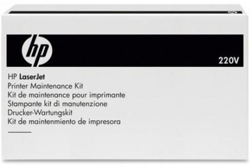 Ремкомплект HP Q7833A для HP LaserJet M5035 MFP M5025 MFP Аксессуары