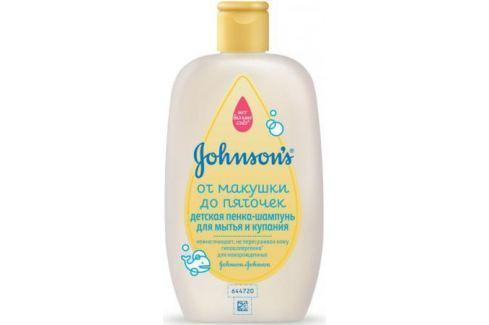 Johnsons baby пенка-шампунь От макушки до пяток 300мл Средства гигиены