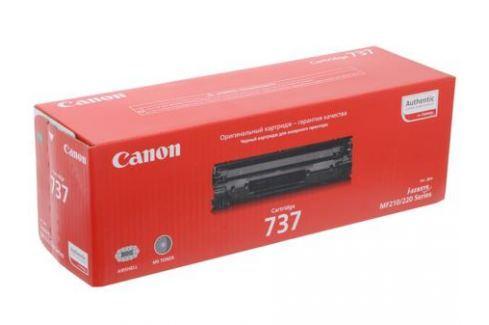 Картридж Canon 737 для MF211/212/216/217/226/229. Черный. 2400 страниц. Картриджи и расходные материалы