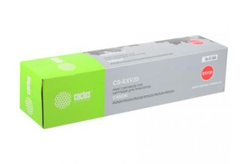 Картридж Cactus CS-EXV33 для Canon iR2520 iR2525 iR2530 iR2525i iR2530i черный 14600стр Картриджи и расходные материалы