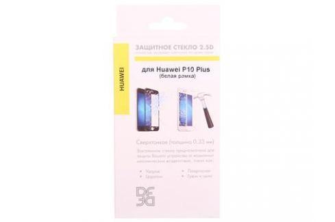 Закаленное стекло с цветной рамкой (fullscreen) для Huawei P10 Plus DF hwColor-10 (white) Аксессуары