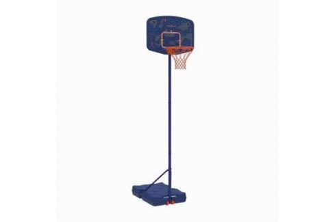 Баскетбольная Корзина Детская B200 Easy. 1,60–2,20 М. До 10 Лет. Баскетбольные Кольца И Щиты