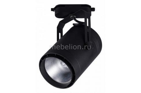 Светильник на штанге Kink Light Треки 6483-1,19 Шинные