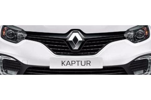 Защита радиатора черная Renault для Kaptur 2016 - Kaptur (2016 - по н.в.)