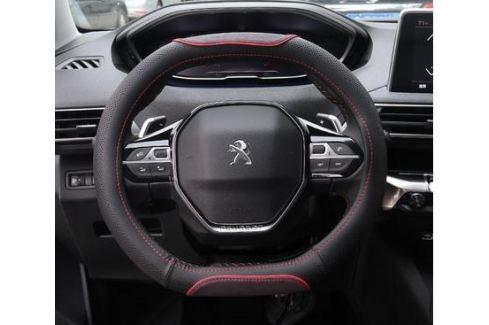 Оплетка руля с текстильной вставкой для Peugeot 3008 2017- 3008 ( 2017 - по н.в. )
